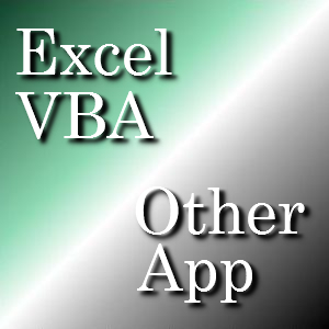 Excel_Other1