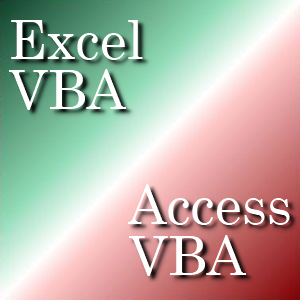 ExcelVBA-AccessVBA